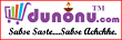 Dunonu Coupons