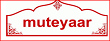 Muteyaar Coupons
