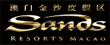 Sands Resorts Macao Coupons